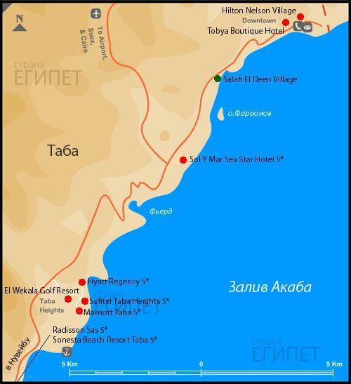 км от Шарм Эль Шейха (см.