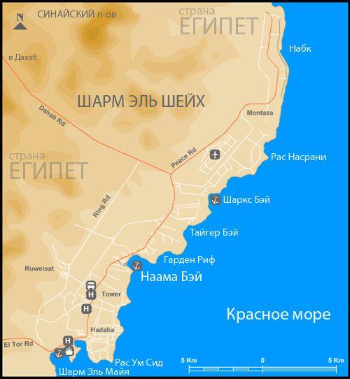 Карта отелей Наама Бэй
